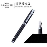 德国公爵duke碳纤黑色钢笔/铱金笔/墨水笔/练字笔
