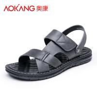 奥康凉鞋2018夏季新款透气休闲真皮凉鞋防滑沙滩鞋子拖鞋