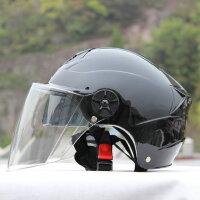 摩托车头盔帽子男性夏天女款夏季遮阳防雨防晒轻便式双镜片SN4093 均码