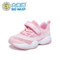 【1件5折价:49.9元】大黄蜂宝宝机能鞋 婴儿学步鞋软底1-3岁2019春季男女童运动鞋