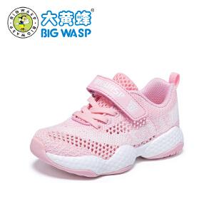 【1件2.5折后到手价:89元】大黄蜂宝宝机能鞋 婴儿学步鞋软底1-3岁2019春季新款男女童运动鞋