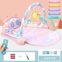 健身架 婴儿新生婴儿脚踏钢琴健身架器宝宝益智玩具0-1岁3-6-12个月男女孩童A