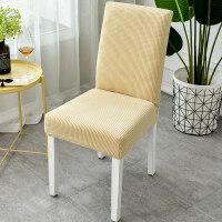 餐桌椅子套罩家用椅垫套装弹力连体通用简约餐椅套坐垫酒店凳子套海绵凳子垫夏棉线编织椅子坐垫木制椅垫凳