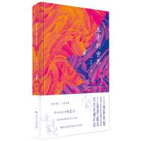 巫者的世界:世界华文大家经典系列丛书