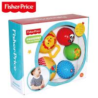 费雪新生儿初级训练球套装 子互动数字颜色认知早教学习玩具球 新生儿训练球套装