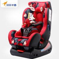 汽车儿童安全座椅0-6岁宝宝婴儿新生儿车载坐椅坐躺可调
