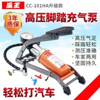 风王脚踏车载充气泵高压汽车打气泵摩托车电动车便携式脚踩打气筒