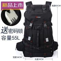 2018新款超大容量旅行包男士双肩背包户外休闲多功能登山包行李包