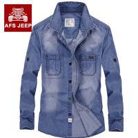 AFS JEEP牛仔长袖衬衫战地吉普男装大码休闲纯色长袖衬衫6521