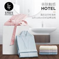 LF拉芙菲尔 五星级酒店浴袍男女成人华夫格睡袍纯棉情侣柔软浴衣