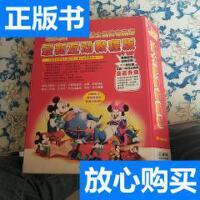[二手旧书9成新]迪士尼神奇英语 *互动教程版 13本书+13张光?