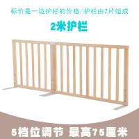 实木婴幼儿床护栏儿童床围栏宝宝床边护栏防摔挡板1.8-2米通用a430