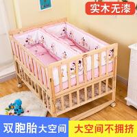 双胞胎婴儿床实木无漆大尺寸多功能摇篮床加宽双人宝宝童床a365 +棕垫