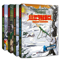 少年特种兵 雪域特种战系列 第七辑7全套装(4册)少年侦探中小学生军事冒险悬疑小说书籍少年特种兵海岛
