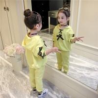女童运动套装洋气春装新款韩版时尚中大童儿童秋装潮衣两件套