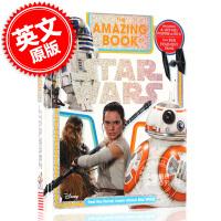 现货 惊奇的星球大战之书 英文原版 The Amazing Book of Star Wars 星球大战设定书