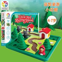 比利时Smart Games益智桌游儿童玩具 小红帽童话系列 4岁+