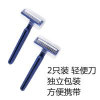 台湾进口 一次性双层轻便刀(2支装) 刮胡刀 腋毛刀 剃须刀