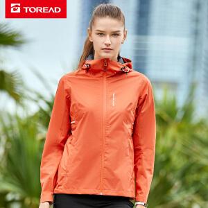 探路者冲锋衣 19春夏户外女式防水透湿 两层半冲锋衣TABH82888