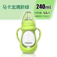 婴儿奶瓶宝宝用品婴儿玻璃奶瓶硅胶宽口径吸管奶瓶