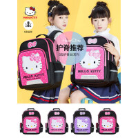 hello kitty书包6-12岁儿童双肩背包小学生女童1-3-6年级女孩书包