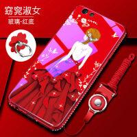 优品iphone6手机壳苹果6s玻璃保护硅胶套6plus防摔i6全包边6p女款ip6潮6sp个性创意