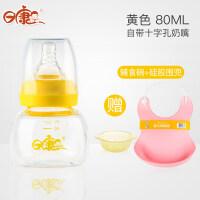 奶瓶新生儿宝宝果汁奶瓶玻璃宽标口径迷你米糊瓶喝水小奶瓶a126