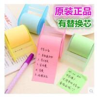 韩国文具 创意可爱便签纸随心便利贴胶带座 可撕便签本