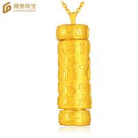 刚泰珠宝 3D硬金黄金吊坠男款项坠儒雅大气复古可转动 百福转经轮