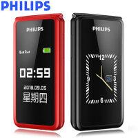 Philips/飞利浦 E256S 翻盖老人机大字大声大屏持久待机老年手机男女款移动 双卡双待按键学生备用小手机