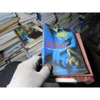 【旧书二手书九成新】阿芙罗狄特 6007【沫若书店】