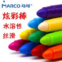 包邮MARCO 马可1530 12色24色油画棒 棒棒彩笔涂鸦画笔 旋转可水洗 儿童涂鸦水溶性油画棒