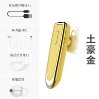 优品 Z1蓝牙耳机挂耳式商务通用型车载声控耳机 适用于OPPOR9 R11S R15/R15 官方标配