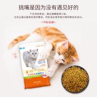猫粮1.5KG3斤成猫幼猫孕猫食深海鱼挑嘴型化毛球天然猫主粮hu1