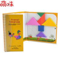 萌味 七巧板 儿童小学生磁性拼图积木 拓展玩具 大号324题+送备用七巧板一套