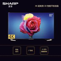 Sharp/夏普 LCD-80UD30A 80英寸原装面板4K超高清安卓3D液晶电视