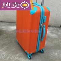 铝框韩版拉杆箱万向轮糖果色女行李箱密码皮箱子24/26/28寸旅行箱男皮箱拉箱 20 寸