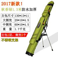 201805180416194141.2米1.25米单层双层硬壳鱼竿包渔具包防水垂台钓包钓鱼用品