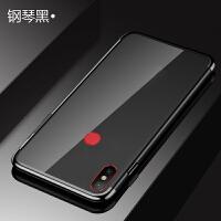小米max3手机壳MIUI情侣xm防摔XMmax3新款mimxa3潮mimax3外套xiaomimx 小米MAX3 -