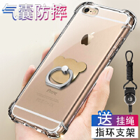 iphone6手机壳4.7寸苹果六6s气囊ip外套i女爱疯ipone6s透明pg防摔