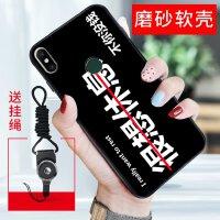 小米max3手机壳xiaomimx3套xm磨砂XMmax3软壳mimxa3超薄MIUI软mimax3