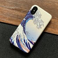 浮世绘神奈川海浪手机壳Max苹果6浮雕7Plus硅胶8p防摔XR软