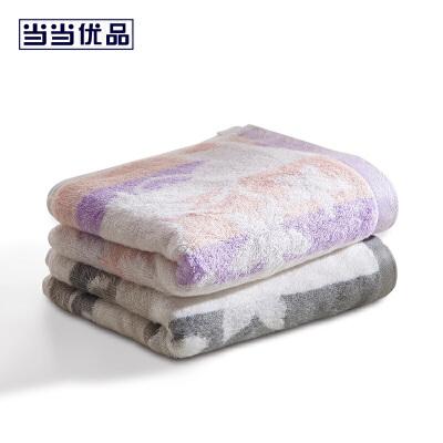 当当优品 竹纤维毛巾120g对装 34*76 吸水面巾当当自营 100%竹浆纤维 抗菌防螨 亲肤舒适 柔软吸水