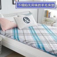 羊毛床垫榻榻米1.8m床加厚双人床褥子1.5米垫被单人学生被褥上新