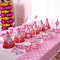生日气球布置套餐 公主装饰品 女孩周岁主题派对装饰用品