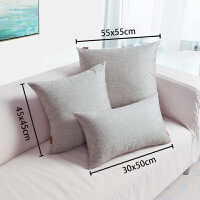 加厚棉麻腰枕办公室沙发抱枕椅子靠背床头汽车布艺腰靠垫长正方形