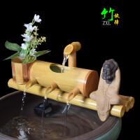 陶瓷鱼缸流水竹子循环水摆件竹筒流水器石槽过滤器办公室流水