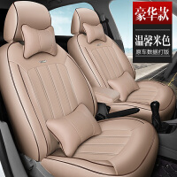捷达VS5真皮椅套定做新款汽车全包围专车专用座套PU真皮革坐套四季通用车座椅套