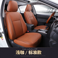 丰田凯美瑞四季通用座垫新款八代凯美瑞专用真皮坐垫全包汽车座套