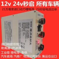 楷力2500A汽车应急启动电源12v24V通用接电瓶 搭电宝紧急打火车载 2500A功率 12V-24V通用 21万m